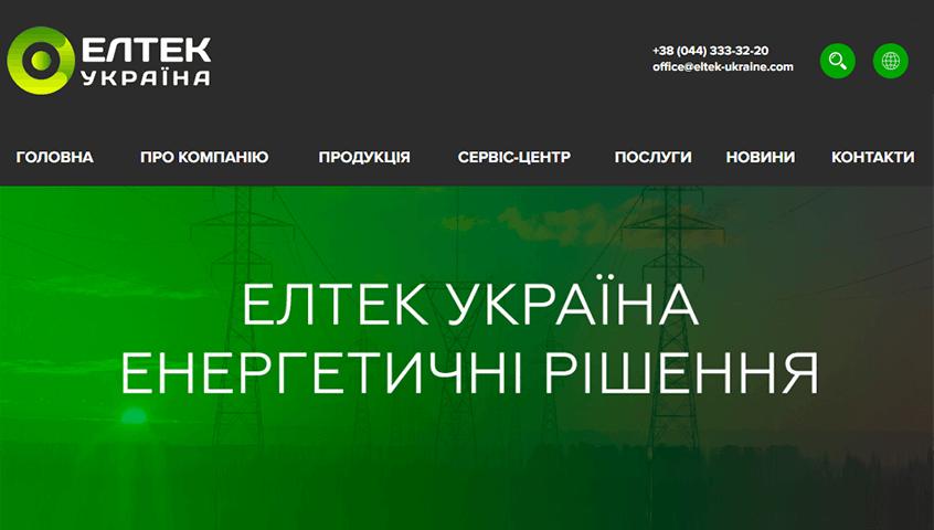 Создание сайта Каталога - Сайт компании Елтек