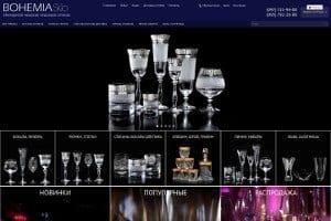 Создание и web разработка интернет-магазина