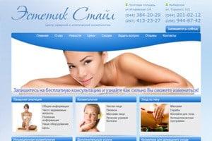 Сайт-візитка косметичного напрямку