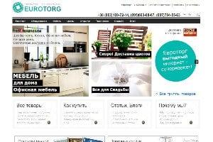 Создание и разработка сайта каталога