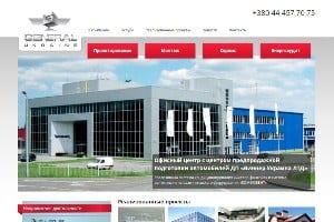 Сайт компанії Дженерал Україна