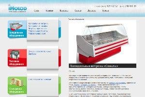 Корпоративний сайт iHolod
