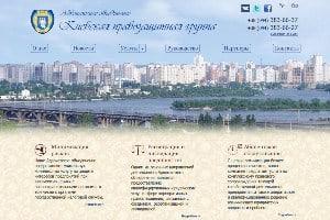 Сайт візитка адвоката