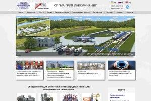 Создание и разработка сайта компании