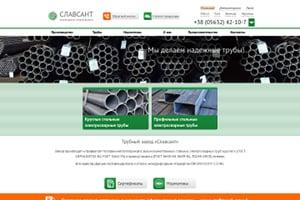 Сайт-візитка заводу
