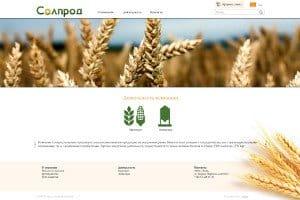 Сайт-візитка аграрної компанії