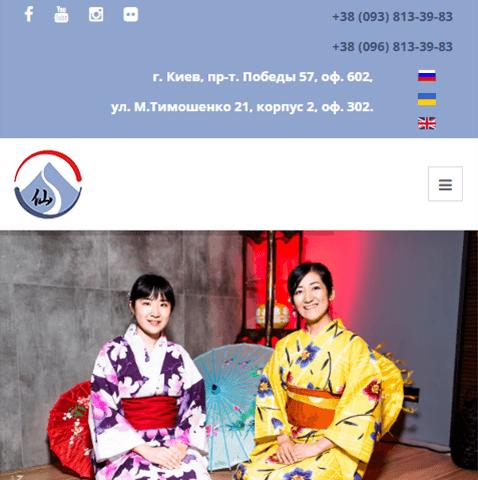 Сайт культурного центру