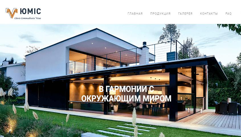 Створення сайту компанії - Сайт фірми Юміс