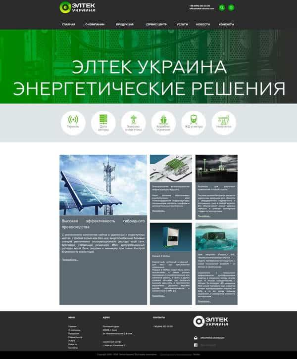Сайт филиала компании Eltek - сайт каталог