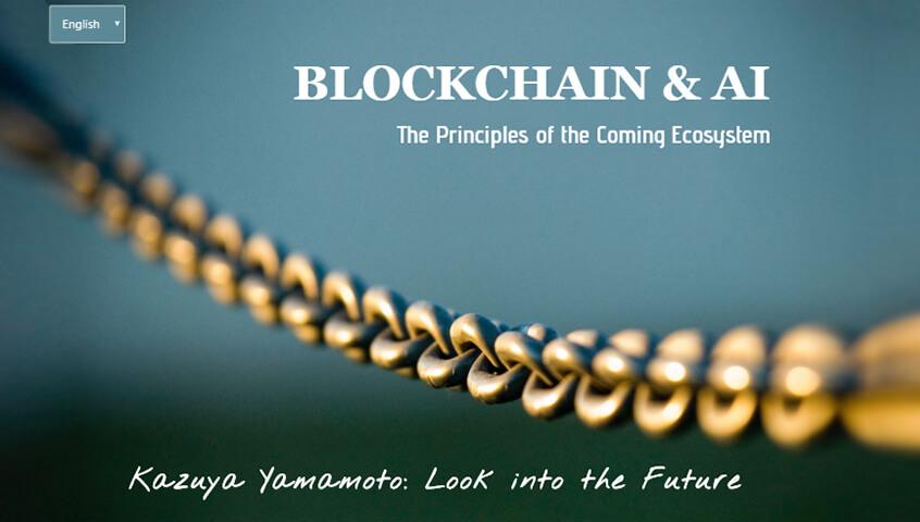 Створення сайту компанії - Сайт японської компанії