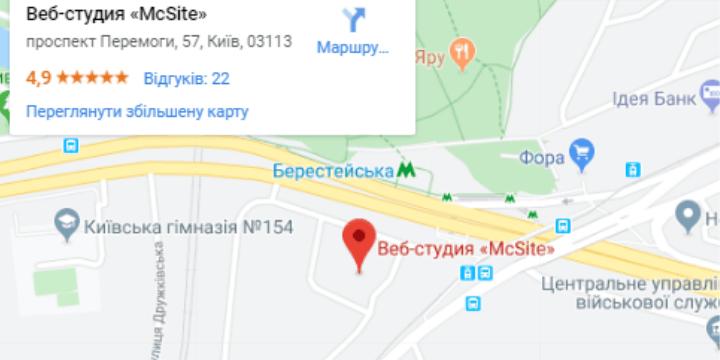 Создание сайта компании - Карта проезда