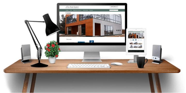 Создание интернет магазина - Тестирование сайта