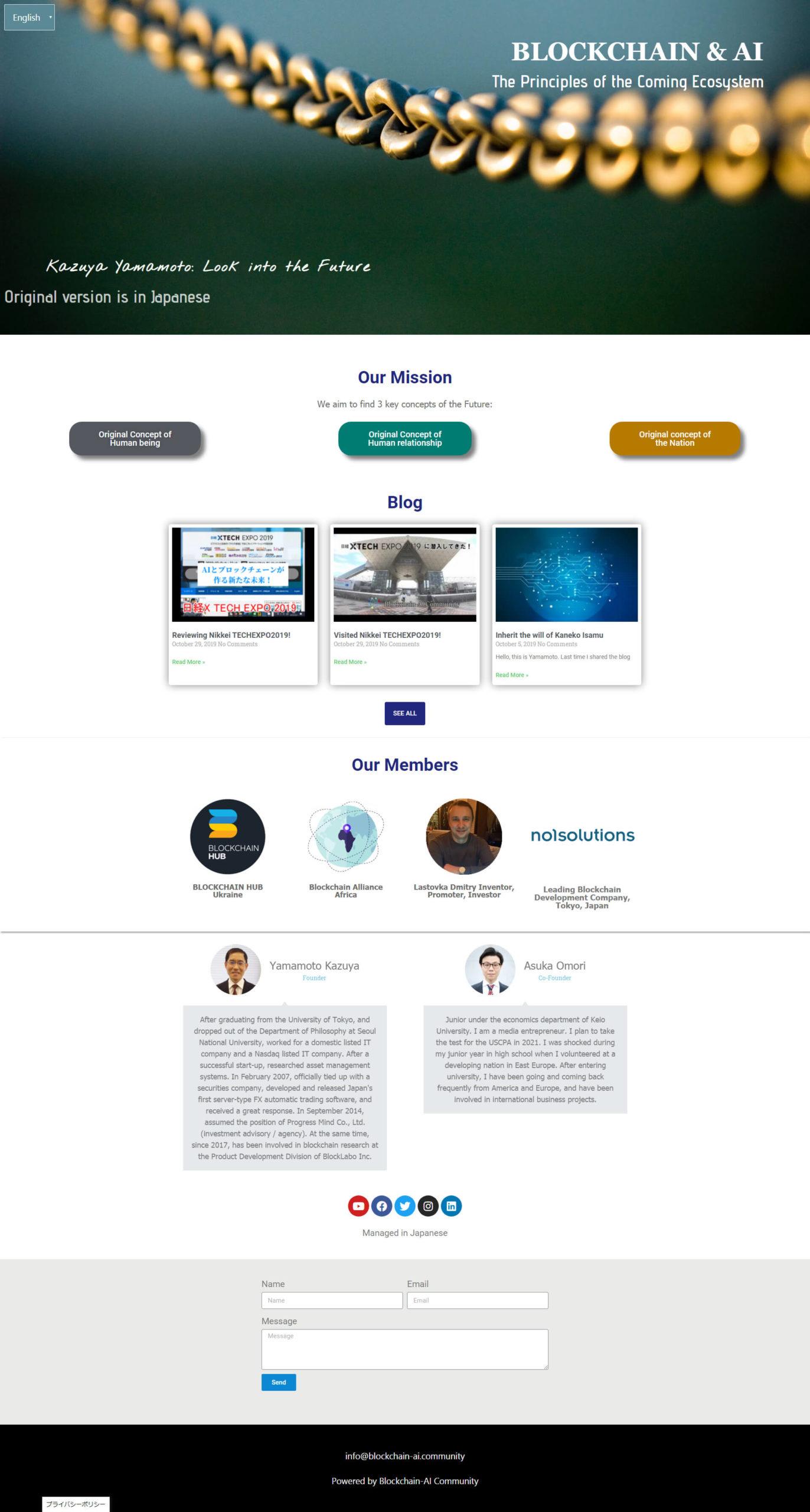 Сайт BLOCKCHAIN & AI - Сайт-визитка