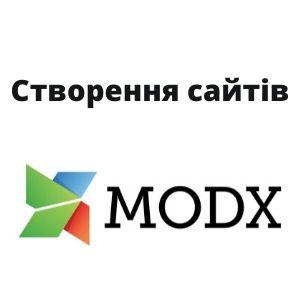 Створення сайтів на Modx