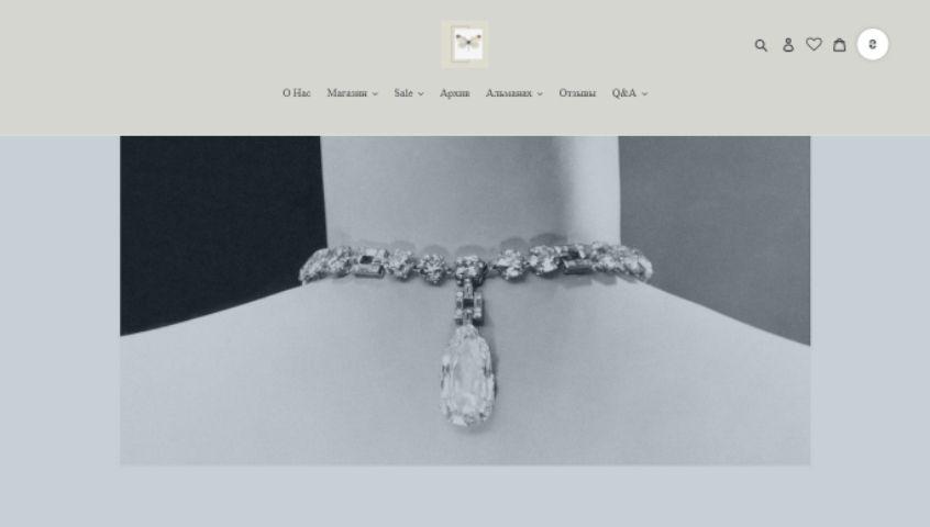Создание интернет магазина Shopify - Магазин Винтажной одежды