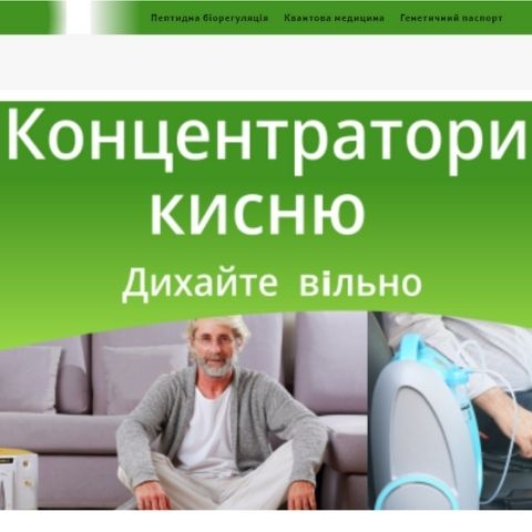 Сайт медцентру